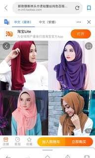 🚚 hijab各色頭巾