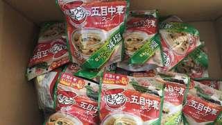 🚚 現貨31包 日本 天野 AMANO FOODS 沖泡式 五目中華總匯蔬菜蛋花湯 一包5入