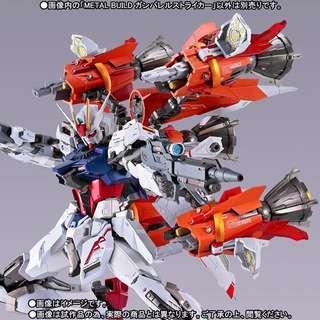 Metal Build Yale Strike Gundam With Gunbarrel Option MISB