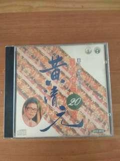 黄清元1991年