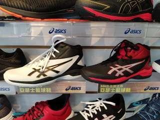 Asics 籃球鞋 兩色 訂價 2480