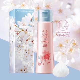 🚚 Fancl Facial Washing Powder 50g (limited Cherry Blossom edition with Mika Ninagawa)