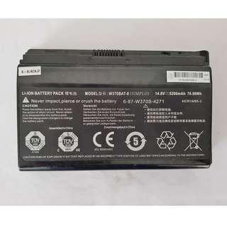 Laptop Aftershock XG17 Battery