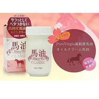 馬油滋養霜70g-(日本製) /罐