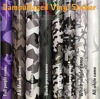Camouflage vinyl sticker wrap