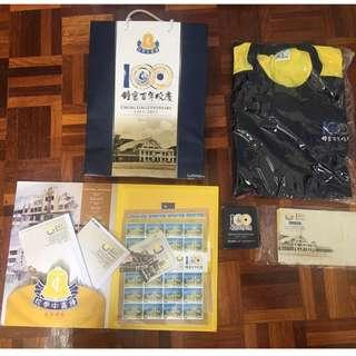 Chung ling centenary complete souvenier pack