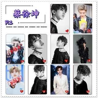 「C-Pop」蔡徐坤 - 水晶卡貼 ( 散買 )