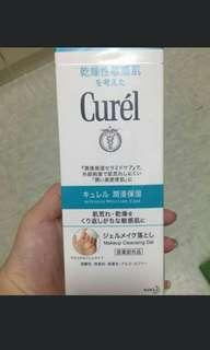 Curel 防敏感 Cleaning gel