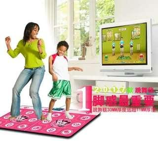 Dancing mat - just plug and play *giveaway free.