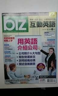 🚚 biz雜誌12月號  附CD