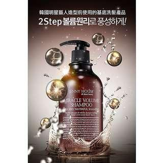 🚚 ▪️JENNY HOUSE 奇亞籽豐盈洗髮精(500ml/瓶)