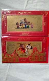 🚚 SK SNOOPY GOLD NOTES