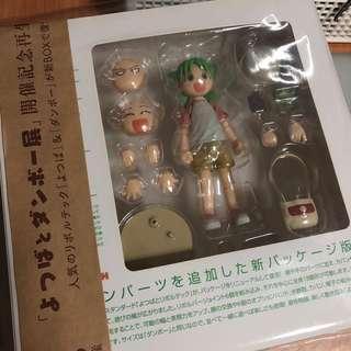 Kaiyodo Revoltect Yotsuba Renewal Package Box