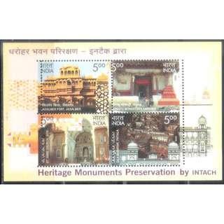 India Stamp Errors