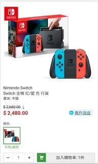 全新Switch 行貨