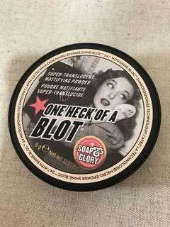 Soap & Glory One Heck of A Blot 透明控油粉餅