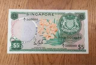 Singapore Orchid $5 A/1 500000 note Original Condition (For Sharing)