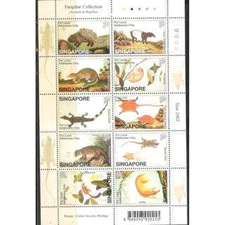 Singapore Stamp Error