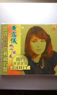 Gold CD Tracy Huang 黄露儀