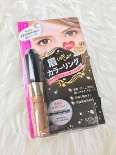 Eyebrow Mascara no.07 Ash Beige