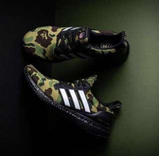 US9 Adidas Ultra Boost x BAPE (GREEN)