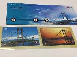 青馬大橋 MTR 地鐵紀念車票