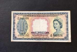 Malaya 1953 $1 original used condition