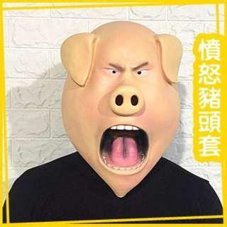 憤怒豬頭套 歡樂好聲音/Sing生氣豬面具/豬頭/動物面具/乳膠頭套/Rossi pig/卡通扮演01 現貨U134