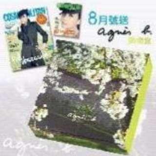 包順豐櫃 一套6件 agnes b 硬紙質飾物盒(有分2格) 特別版Box File A4 agnes b 限量版 A4 File 4個不同款 全新