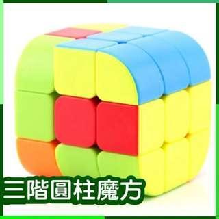 三階圓柱魔方 魔方彩色/益智遊戲/順滑異型魔術方塊/減壓/趣味/創意/魔方玩具/兒童玩具/聖誕禮物01 現貨W03