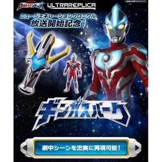 Ultraman Ginga Ginga Spark