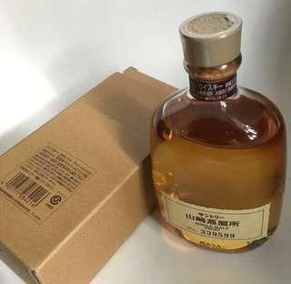 山崎 威士忌 酒廠限定