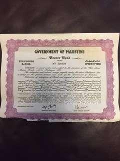 巴勒斯坦托管地政府戰爭債券