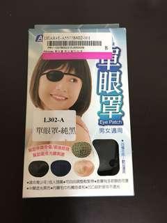 🚚 單眼罩(黑)