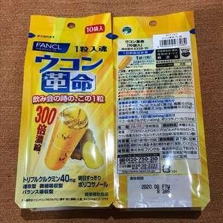 日本版 FANCL 姜黃革命 十粒一包