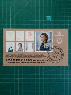 1963 英女皇加冕十周年紀念郵展 紀念張