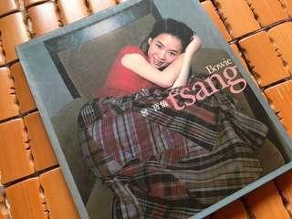 曾寶儀罕有粵語歌曲CD