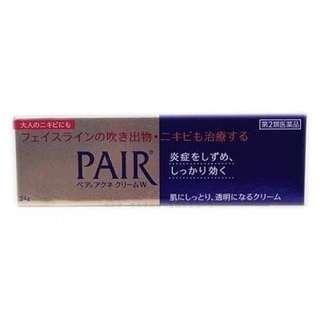 🚚 現貨(hand pointing right)PAIR ACNE 痘痘乳霜 容量:24G