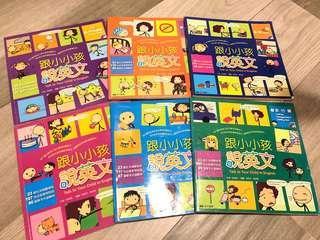跟小小孩說英文 幼兒英語圖書 Children's Books