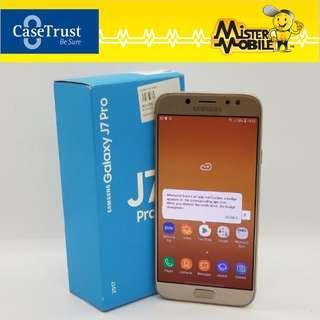 🚚 Samsung Galaxy J7 Pro 2017 32 32GB Gold Local Used