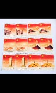 🚚 Mint China Stamps
