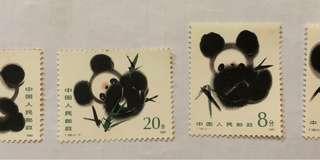 熊貓郵票(四枚一組)