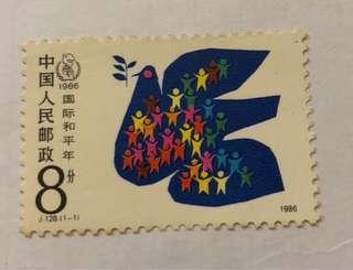 1986年國際和平年郵票