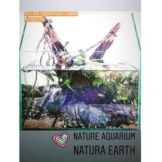 Nature Aquarium - Natura Earth