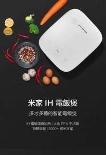 全新 小米 米家 Xiaomi IH 3L 智能電飯煲