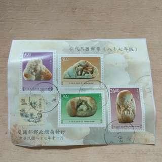 🚚 古代玉器 郵票 組  已蓋過章
