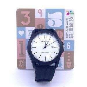 🚚 悠遊錶 黑色經典 悠遊卡 手錶