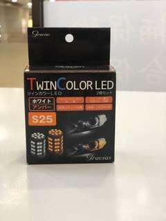 全新 正日本 GRACIAS S25 雙色LED