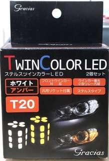 全新正日本GRACIAS T20 雙色LED 日行燈 改良版