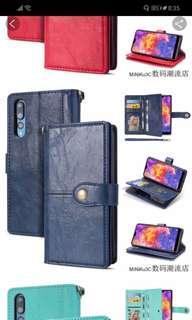 🚚 Huawei P20 phone cover